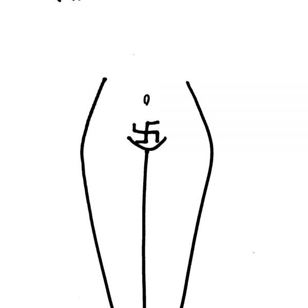 ken Kagami hair- Kate Moss